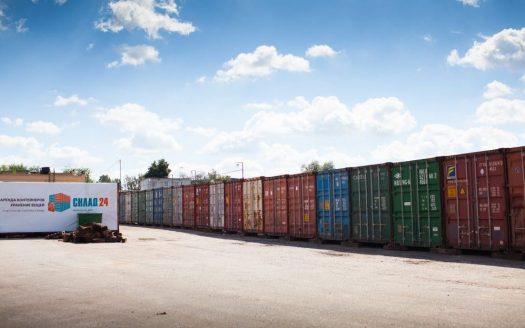 Снять контейнер Склад-24