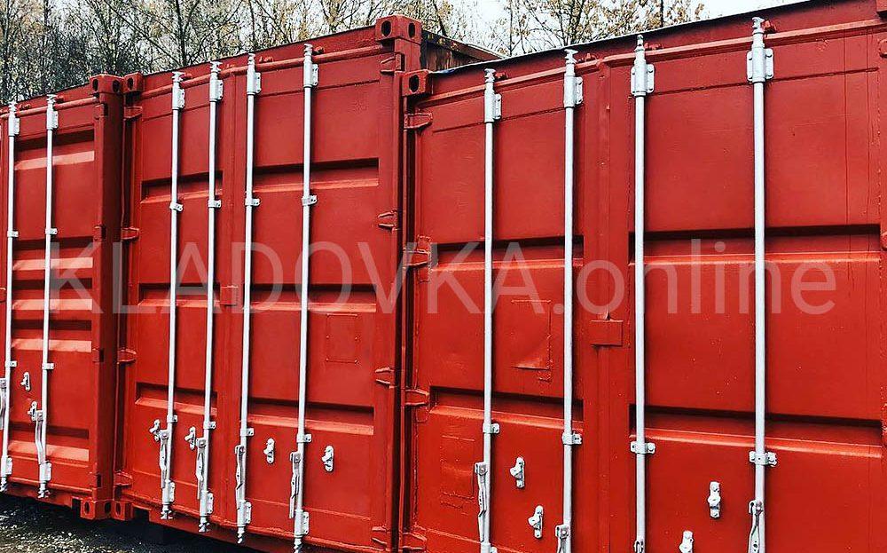 Снять контейнер для вещей в ЗАО