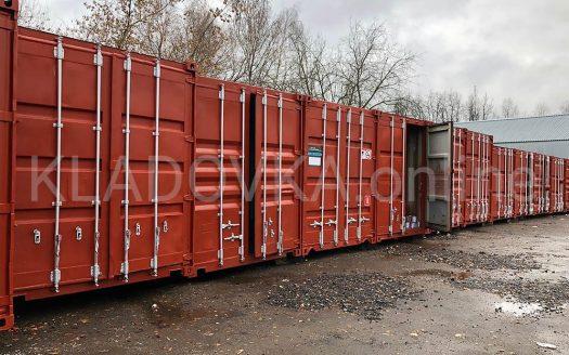 Арендовать склады-контейнеры Кладовка