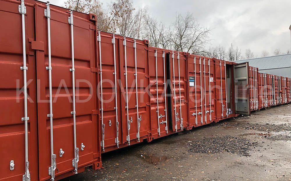 Арендовать контейнерный склад в ЗАО