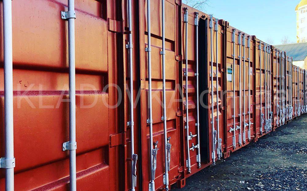 Арендовать контейнер для вещей в Царицыно
