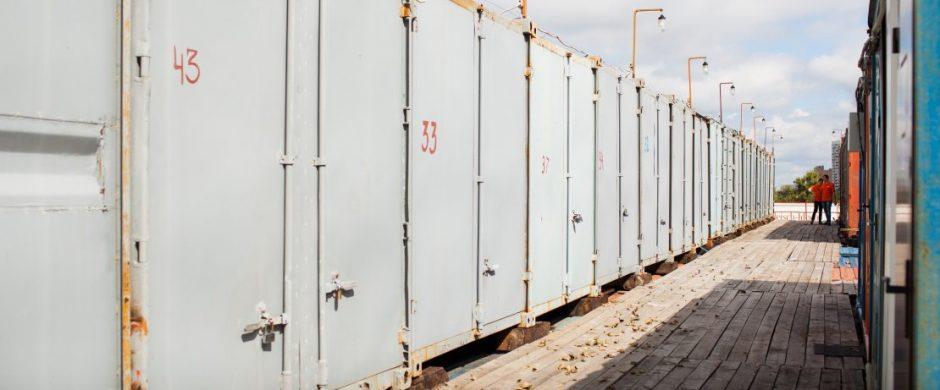 Складские контейнеры в Отрадном