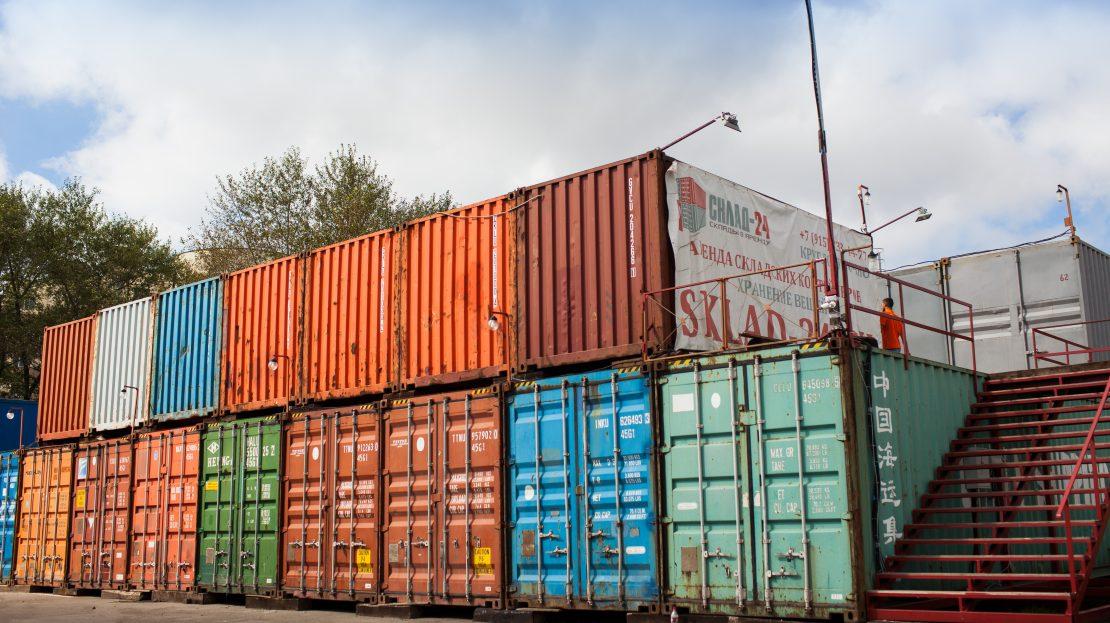 Склад-24 аренда контейнера