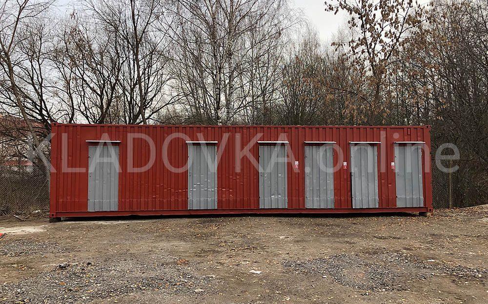 Снять склад контейнер на Рублевке