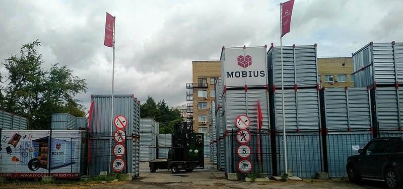 Контейнеры Мобиус склад в Рязанском районе